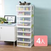 《真心良品》綠野仙蹤6+3抽組合收納櫃4入