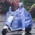 電瓶車雨衣單人男女士成人騎行電動摩托自行...