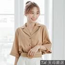 【天母嚴選】文青簡約棉麻短袖襯衫(共二色)