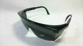 【台灣製造 可伸縮防護眼鏡黑色 67-80】167809檢驗合格D63747護目鏡 安全眼鏡 防護眼鏡《八八八e網購