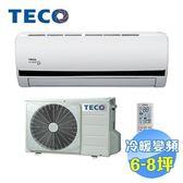 東元 TECO 冷暖變頻一對一分離式冷氣 MA40IH-BV / MS40IH-BV