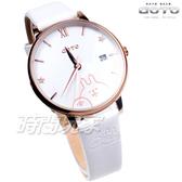 GOTO 羅馬 星星 卡娜赫拉的小動物報時生活 女錶 真皮錶帶 學生錶 玫瑰金x白色