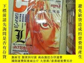 二手書博民逛書店COMICKERS彩繪罕見2008 2Y203004
