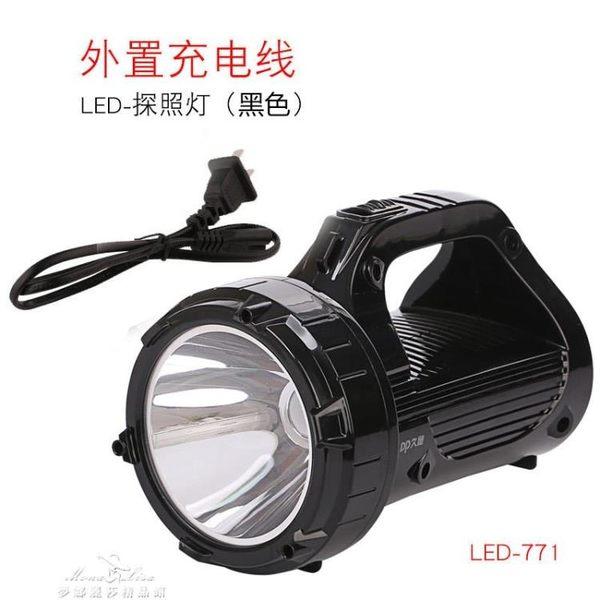 久量LED強光手電筒可充電探照燈超亮戶外巡邏多功能手提礦燈家用 「夢娜麗莎精品館」