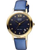 ORIENT 東方 時尚風采晶鑽機械腕錶-藍/36mm FER2H004D
