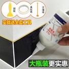 美缝剂瓷砖地砖专用厨房卫生间防水防霉勾缝剂地板填缝胶家用填充