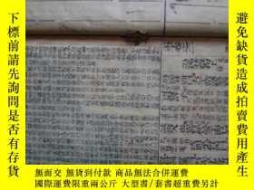 二手書博民逛書店罕見23-14四書釋義.孟子卷1-3一冊11822