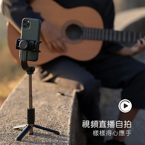 【MOMAX】Selfie Stable 迷你穩定器自拍三腳架(KM13)