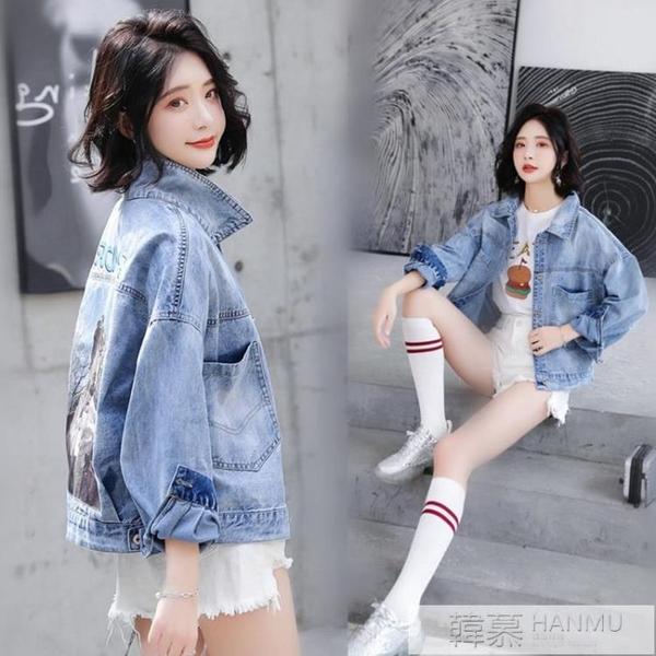 2020春秋季新款韓版港風牛仔外套女裝寬鬆bf學生原宿上衣短款夾克  萬聖節狂歡