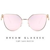 創意個性翅膀墨鏡 時尚貓眼眼鏡 金屬太陽鏡【五巷六號】y45