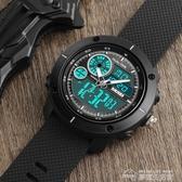 電子錶男防水多功能夜光成人中學生雙顯男錶韓版青少年手錶 夢想生活家