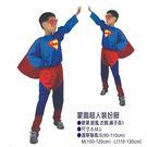 【蒙面超人】萬聖節化妝表演舞會派對造型角色扮演服裝道具