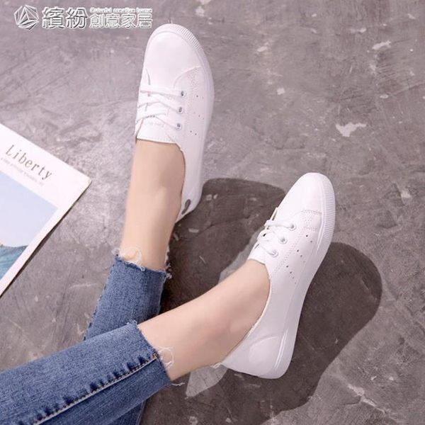 小白鞋 韓范兒小白鞋女夏季淺口透氣休閒板鞋百搭韓版平底白鞋子 繽紛創意家居