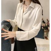 快速出貨 雪紡襯衫女長袖秋季新款職業氣質設計感小眾白色襯衣洋氣上衣   【全館免運】