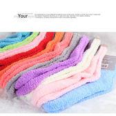 韓國原單七彩糖果色加厚保暖襪半邊絨地板襪家居毛巾襪子 【庫奇小舖】隨機出貨不挑款