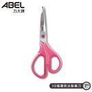 【奇奇文具】力大ABEL 60055-PK  3D 弧面防沾黏剪刀7 (粉色)