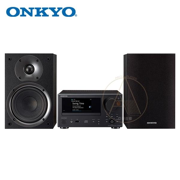 ONKYO 安橋 CS-N575 網絡CD床頭音響組合