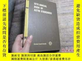 二手書博民逛書店1976罕見annual book of astm standa
