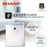 結帳優惠↙ SHARP 夏普 空氣清淨機 FU-H30T 適用6坪