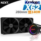 [ PC PARTY ] 新版 支援AM4 NZXT 恩傑 Kraken X62 水冷 CPU散熱套件