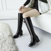 高筒靴女不過膝粗跟中跟皮面長靴圓頭馬鞋高腰靴子潮秋冬季長筒靴【韓衣舍】