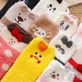 2雙 珊瑚絨加絨加厚秋冬睡眠睡覺聖誕可愛地板毛巾襪子【極簡生活】