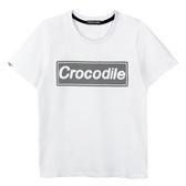 『小鱷魚童裝』立體印字T恤(08號~20號)555410