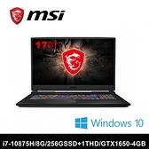 微星MSI GL75 10SCXK-038TW黑 八核窄邊框17.3吋電競筆電i7/8G/256SD+1THD/1650-4G