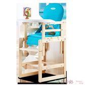 實木多功能便攜非折疊適宜家用寶寶餐椅 YX2507『小美日記』