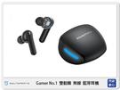 Soundpeats Gamer No.1 雙動圈 無線耳機 環繞音效 超低延遲 手遊 追劇 娛樂 GAMER1 (公司貨)