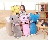 毛絨玩具 卡通可愛貓咪大抱枕長靠枕睡覺枕頭床上沙髮靠墊雙人學生床頭 JD 伊蘿精品