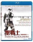 新動國際【聖戰士-馬爾梅第戰役1944Saints & Solders】BD
