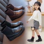 女童馬丁靴2020新款春秋單靴兒童靴子英倫風小女孩襪子靴公主短靴 美眉新品