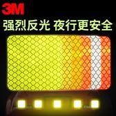 聖誕禮物現貨清出-汽車反光車貼3m汽車裝飾車貼摩托電動自行車反光貼創意警示標識 11-13