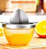 樓尚手動擠橙子榨汁機304檸檬壓榨橙器家用小型水果炸橙汁榨汁杯QM 依凡卡時尚