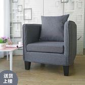 懶人沙發單人布藝沙發咖啡廳卡座小戶型臥室沙發椅北歐 萬客居