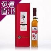 宏基 預購-悟蜂職人-歲月吟釀三年蜂蜜醋(400ml/一瓶)【免運直出】