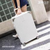 行李箱-行李箱網紅抖音ins萬向輪旅行箱24寸20男女潮拉桿箱包密碼皮箱子 完美情人精品館YXS