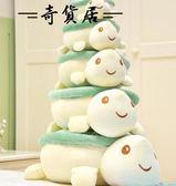 可愛烏龜毛絨玩具抱枕公仔午睡枕頭公司結婚活動小禮品拋灑玩偶定
