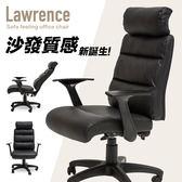 辦公椅 書桌椅 工作椅 電腦椅【I0266】勞倫斯扶手可移皮革電腦椅 MIT台灣製 完美主義