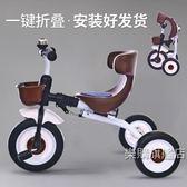 兒童三輪車新品兒童三輪車免充氣兒童車腳踏車寶寶童車玩具2-3-5歲可折疊wy