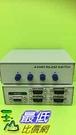 [有現貨 馬上寄] 手動式 4對1 4公頭 DB9 PIN RS232 COM PORT 切換器 SWITCH 共用 分享 (20488_J115)
