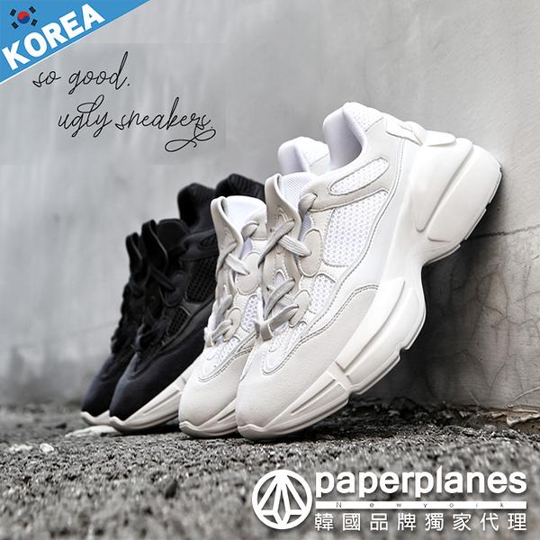 韓國品牌紙飛機 正韓製 版型正常 街頭潮流百搭拼接造型 超厚底男女款休閒老爹鞋【B7901474】2色