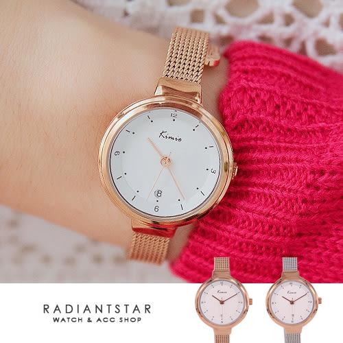 韓國KIMIO我的小愛情日期顯示金屬米蘭鍊帶手錶手鐲錶【WKI6248】璀璨之星☆