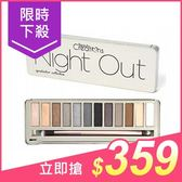 美國 Beauty Creations Night Out 12色狂歡夜晚眼影盤(16.6g)【小三美日】$399