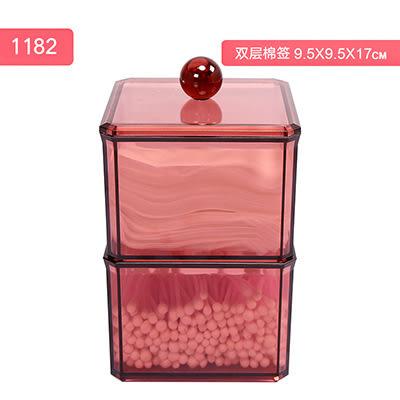 壓克力 棉花棒化妝棉收納筒【雙層置物(棉花棒 化妝棉)】C55-1(1182)