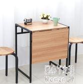 小餐桌可折疊桌現代簡約2人伸縮桌子多功能小戶型飯桌方桌 JY7197【潘小丫女鞋】