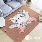卡通地毯客廳茶幾墊現代簡約臥室沙發可愛房間床邊毯滿鋪家用地墊-奇幻樂園