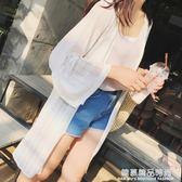 韓版蕾絲雪紡開襟女中長款薄外套長袖網紗上衣披肩沙灘防曬衣