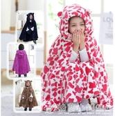 嬰兒披風斗篷加厚秋冬季款新生嬰幼兒童男女寶寶保暖披肩外出防風- 格蘭小舖